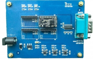 Evaluation Kit for HF-LPT100 Embedded Wi-Fi Module
