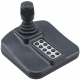 3 axis Hall Effect Joystick for PTZ Control (pan / tilt / zoom); Programmable pushbutton switches; USB 2.0 HID compliant; Black